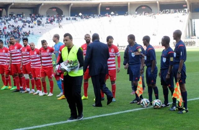 الكاف يؤهل النادي الافريقي لثمن نهائي كأس الاتحاد