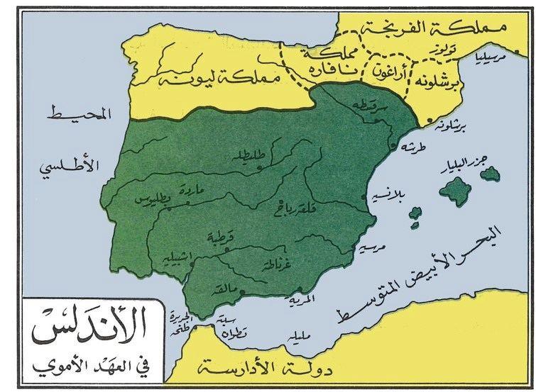 التاريخ الأندلسي .. زهرة التاريخ الإسلامي