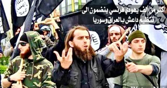 كيف يحوّل الخطاب الإرهابي الجديد الشبان الفرنسيين إلى جهاديين دمويين؟