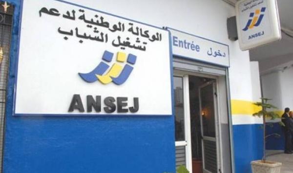 تحقيقات أمنية في نشاط 200 جمعية محلية بعنابة