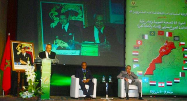 الاتحاد العربي للمحاربين القدماء يدعو في مراكش لمواجهة الإرهاب