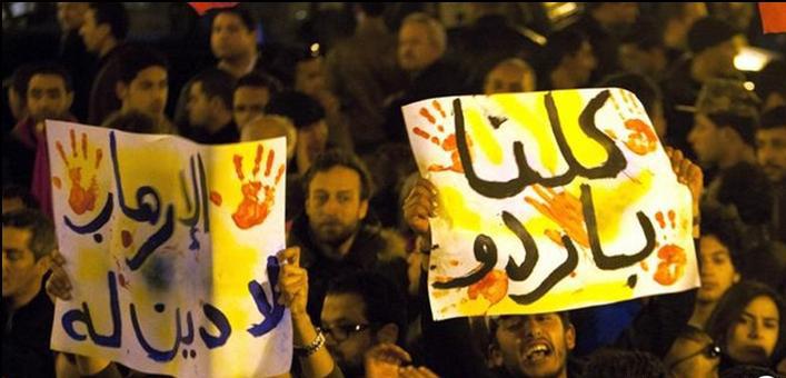 وزير خارجية تونس يدعو الدول الممثلة دبلوماسيا الى المشاركة في مسيرة الأحد بأعلى مستوى