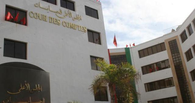 المجلس الأعلى للحسابات يطالب الجمعيات المغربية بموافاته بوضعها المحاسباتي