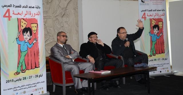 جائزة الجم.. 8 أعمال مسرحية مدرسية في الدور النهائي