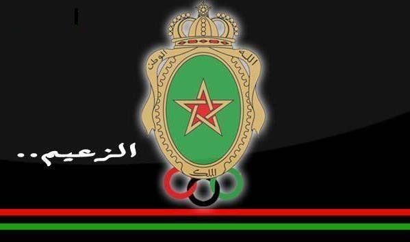 نادي الجيش الملكي المغربي تاريخ ومجد