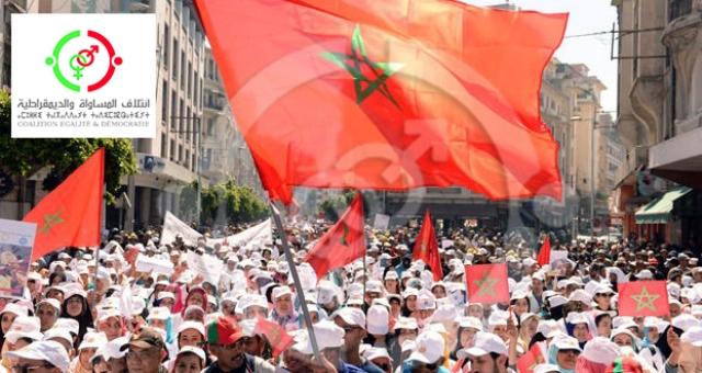 حزب الاستقلال يؤكد دعمه لمسيرة