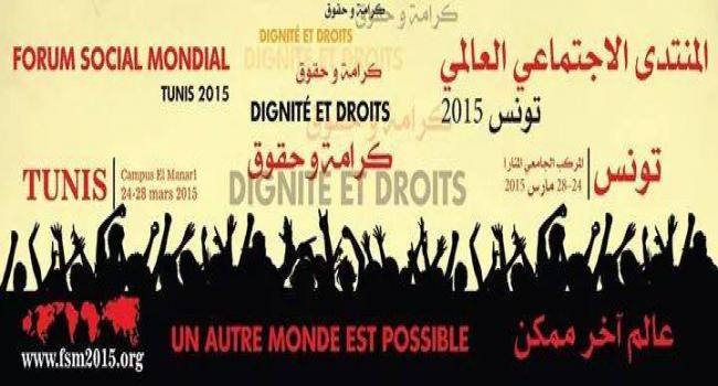 الجزائر ..تأجيل قضية الخليفة أمام مجلس قضاء البليدة إلى ماي المقبل