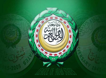 نشأة الجامعة العربيّة