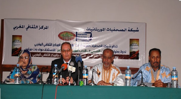 المركز الثقافي المغربي يختتم أسبوع الفرانكفونية بنواكشوط