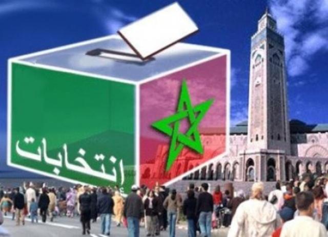 توصية حقوقية مغربية بإشراك حاملي السلاح في الانتخابات