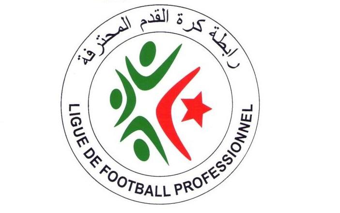 الرابطة الجزائرية تصدر عقوبات بالجملة على عدة أندية
