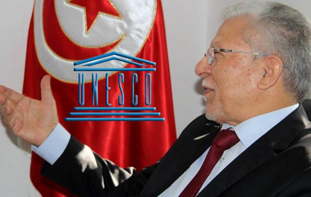 وزير خارجية تونس يدعو اليونسكو إلى أداء دورها الثقافي لمحاربة الإرهاب