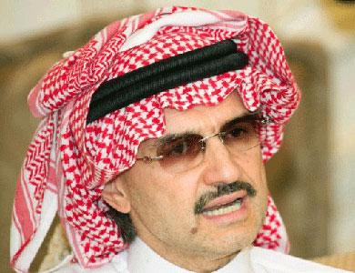 الوليد بن طلال بن عبد العزيز آل سعود