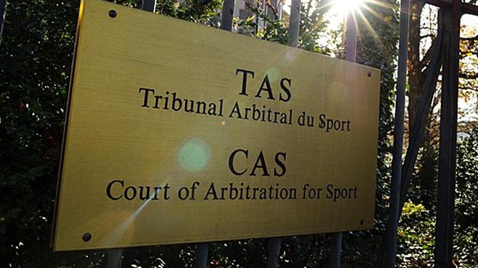 المحكمة الرياضية تقبل طلب الجامعة ضد الكاف