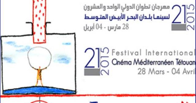 افتتاح مهرجان تطوان الدولي لسينما البحر الأبيض المتوسط