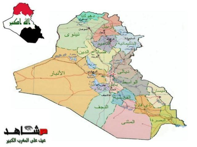 مفاهيم الفدرالية والاقليم واللامركزية وتشكيل مستقبل العراق