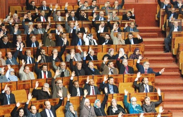 انتخابات مجلس المستشارين..هؤلاء أبرز ''فائزي'' البام والبيجيدي
