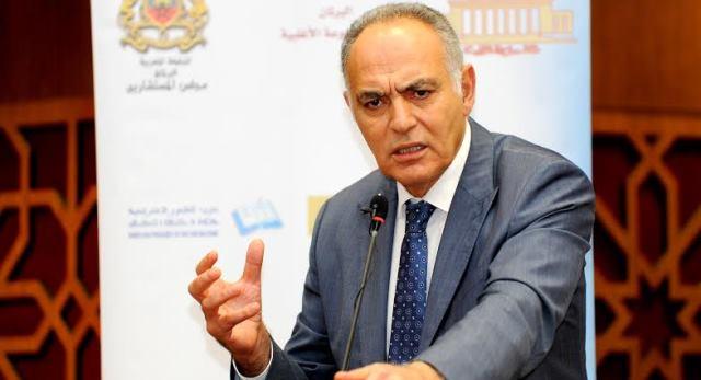 صلاح الدين مزوار يرد على أحمد منصور