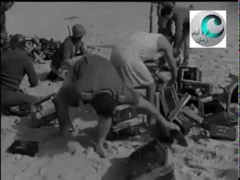 غزة أيام زمان 1956