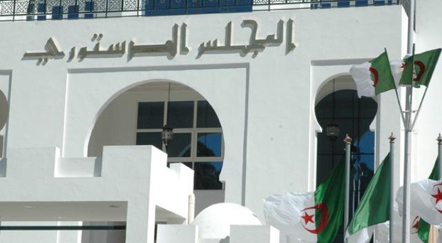 الجزائر..تعديل الدستور عبر البرلمان عوض الاستشارة الشعبية