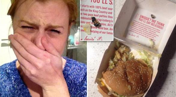 فتاة تأكل نصف صرصور في ماكدونالدز