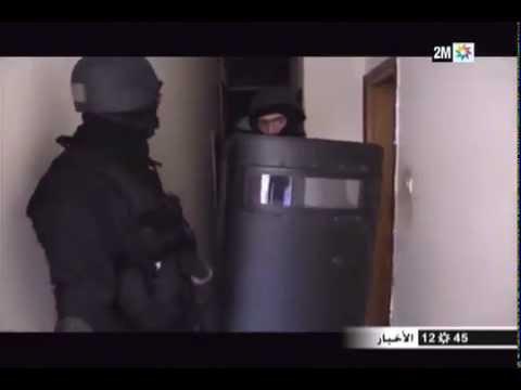 فاس : تفكيك خلية إرهابية