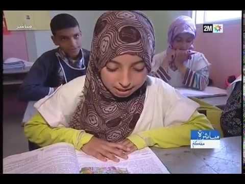 مباشرة معكم: أزمة المدرسة المغربية