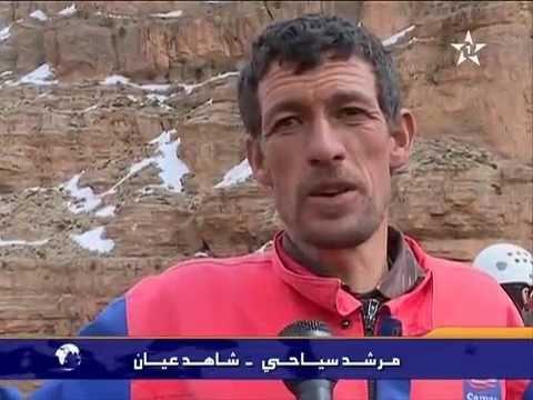 إنقاذ أحد المستكشفين الإسبان في ورزازات