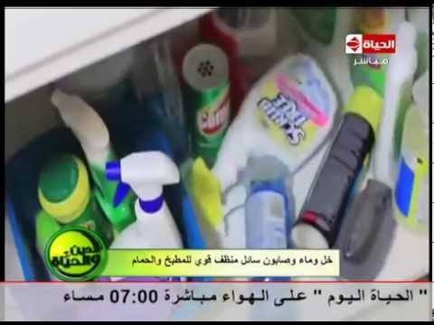 بالفيديو.. تعرفى على استخدامات الخل فى التنظيف