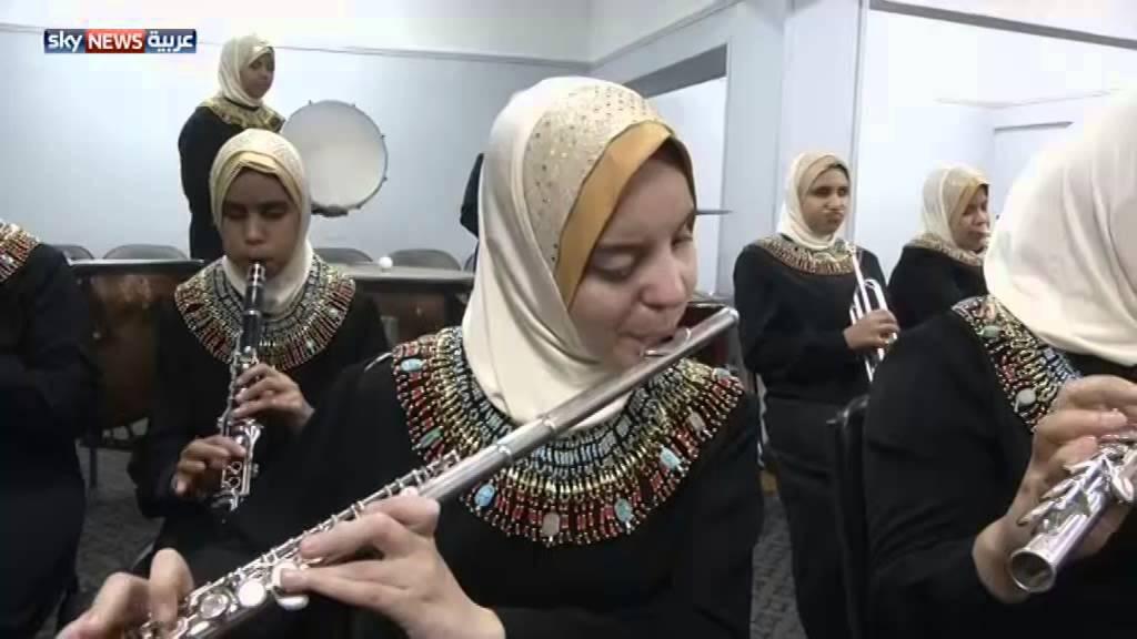 إبداع فرقة موسيقية للكفيفات