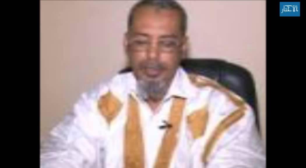عالم موريتاني يفتي ببطلان كل أنواع الرق
