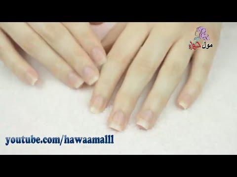 بالفيديو.. أسهل طريقة للعناية بجمال الأظافر