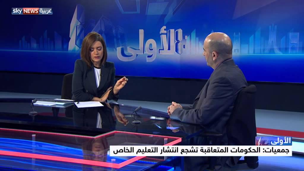 الأمم المتحدة تحذر المغرب من التعليم الخاص