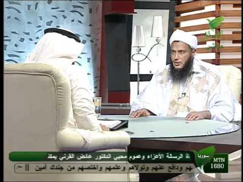 لقاء مع الشيخ محمد حسن الددو