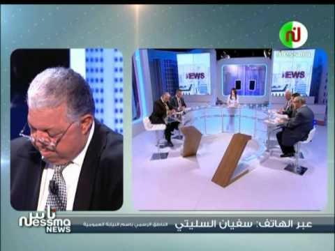 سفيان السليتي يدعو الصحفي سفيان بن فرحات للمثول أمام النيابة العموميّة بتونس