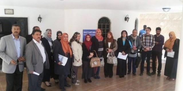 المنظمة الليبية للتنمية تناقش حقوق المرأة
