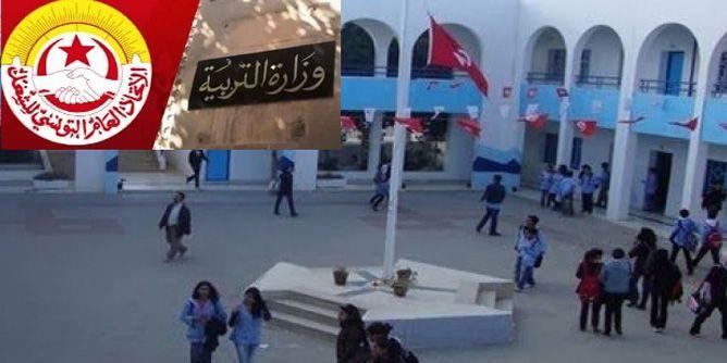 تونس..لجنة مشتركة للحوار المجتمعى حول اصلاح المنظومة التربوية