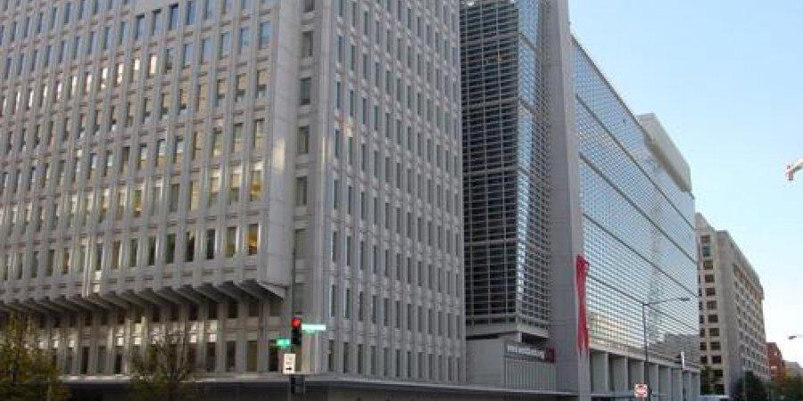 صندوق النقد الدولي يطالب الجزائر بالتقشف ومراجعة سياستها المالية