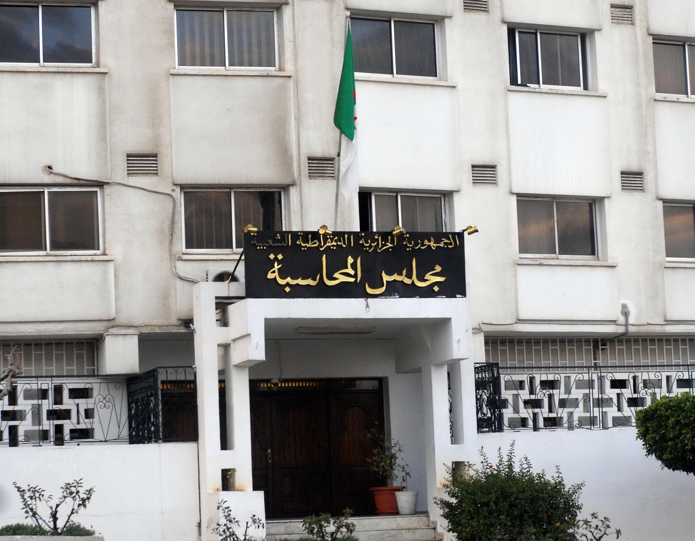 رئيس مجلس الدولة الأسبق مهدد بالسجن 3 سنوات