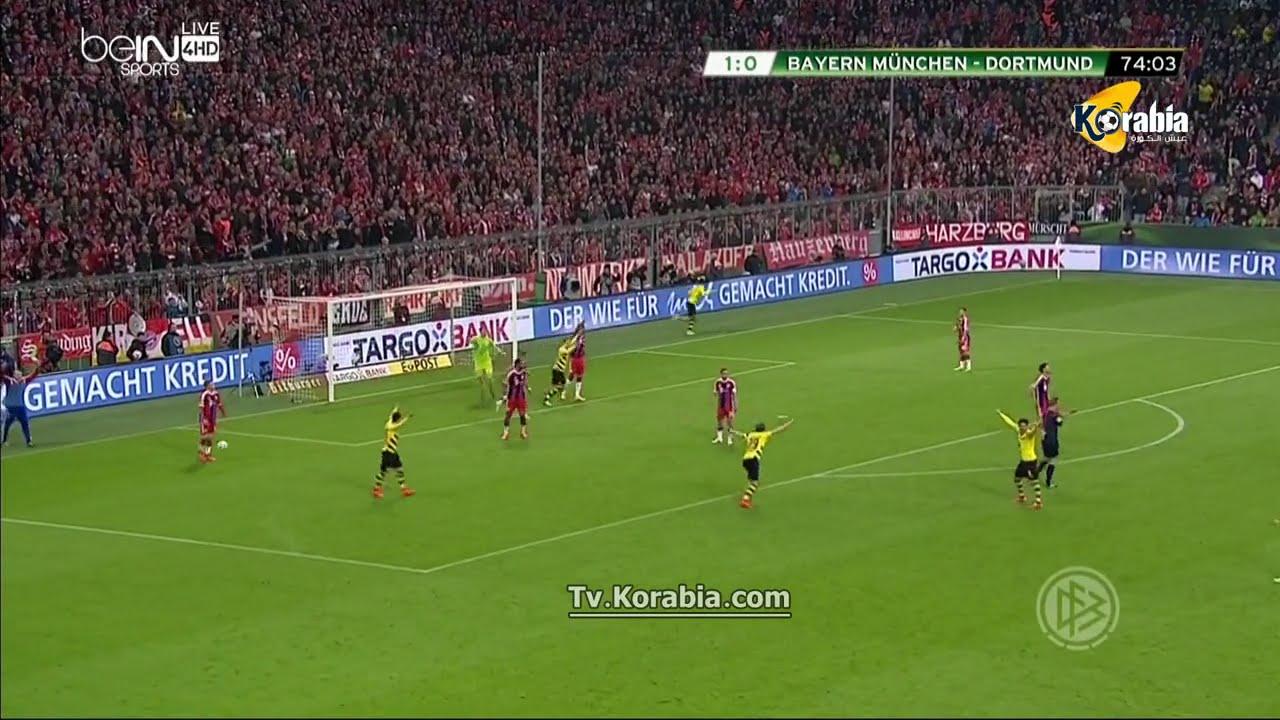 بايرن ميونخ و دورتموند 1-1