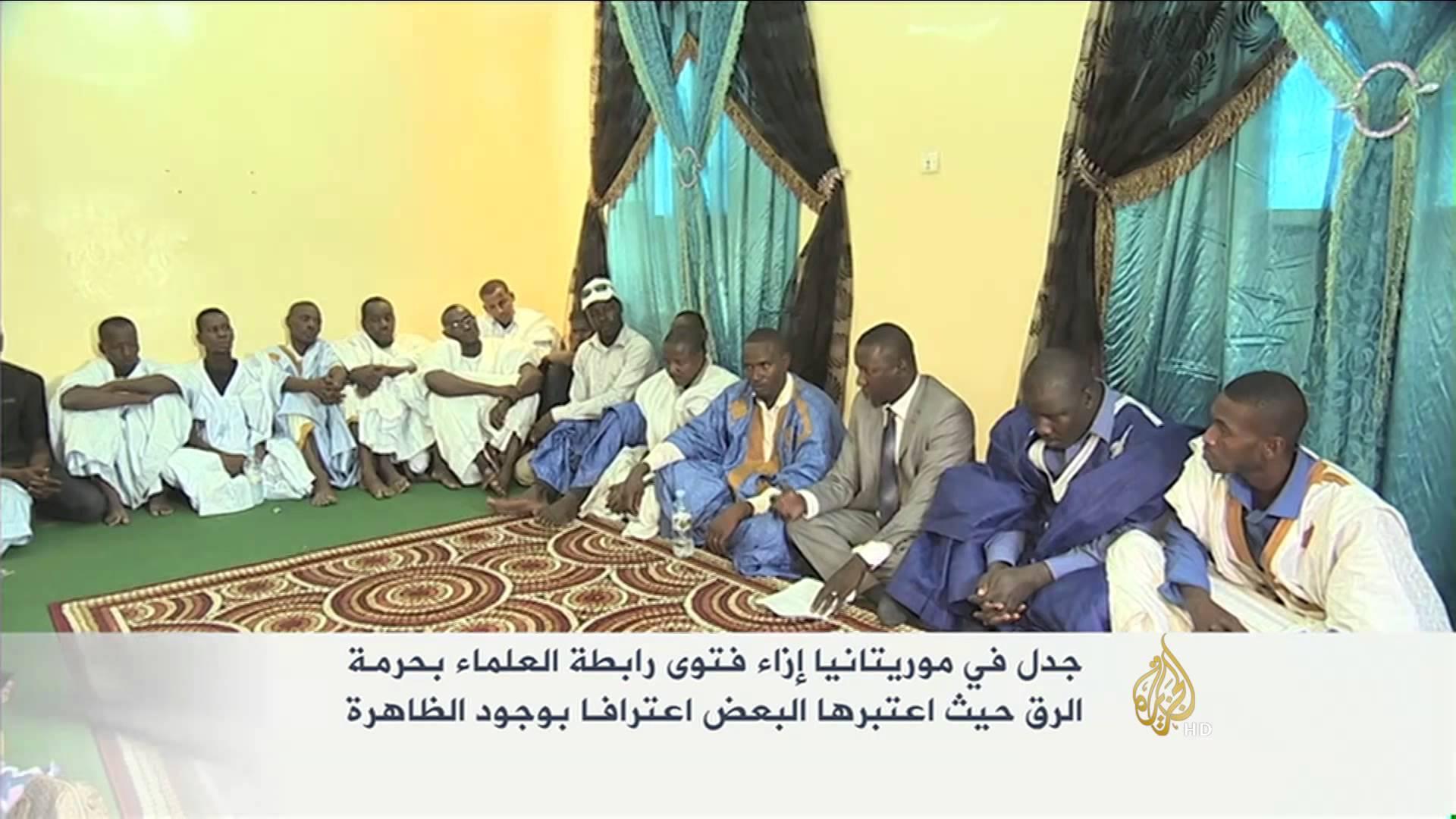 موريتانيا..استمرار الجدل بخصوص العبودية