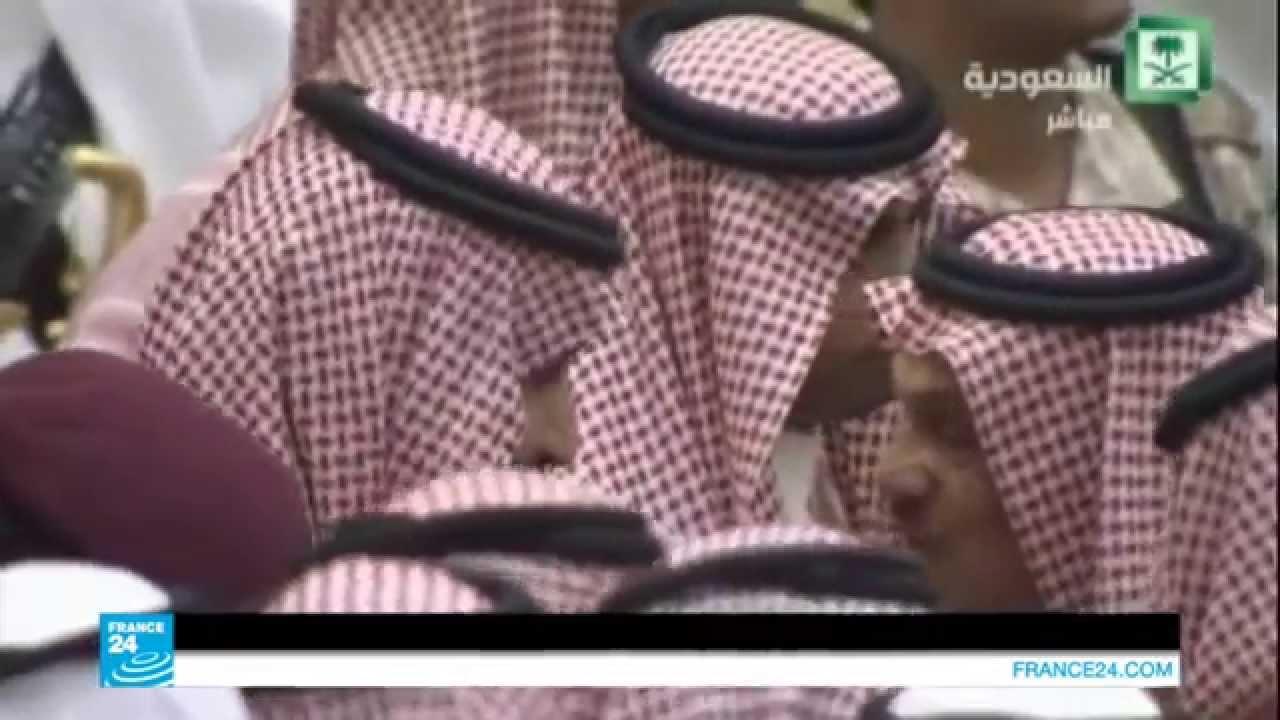 ردود الفعل حول التعيينات الجديدة في السعودية