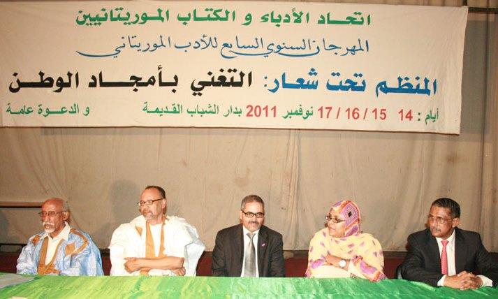 أدباء موريتانيا يسعون لتأسيس محطة اذاعية ثقافية