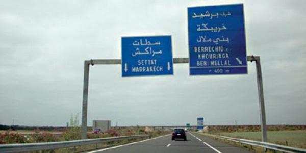 الشركة المغربية للطرق السيارة توصي بتجنب التنقل ما بين الساعة الخامسة والتاسعة مساء الأحد المقبل