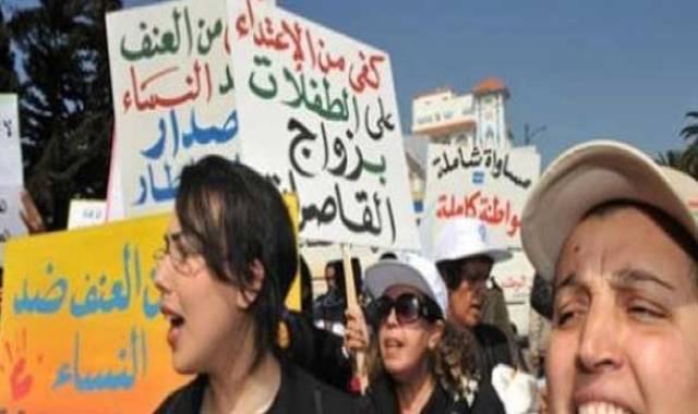 المغرب يتولى رئاسة منتدى المرأة العربية