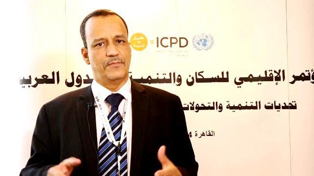 الموريتاني ولد الشيخ مبعوث الأمم المتحدة باليمن