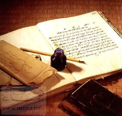 قراءة في القصيدة الشعبية الجزائرية