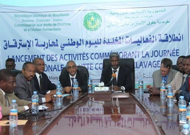 تأسيس فريق برلماني موريتاني لمراقبة الحريات وحقوق الانسان