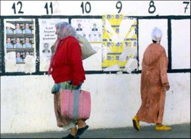 الحكومة المغربية تصادق على القانون المتعلق بمدونة الانتخابات
