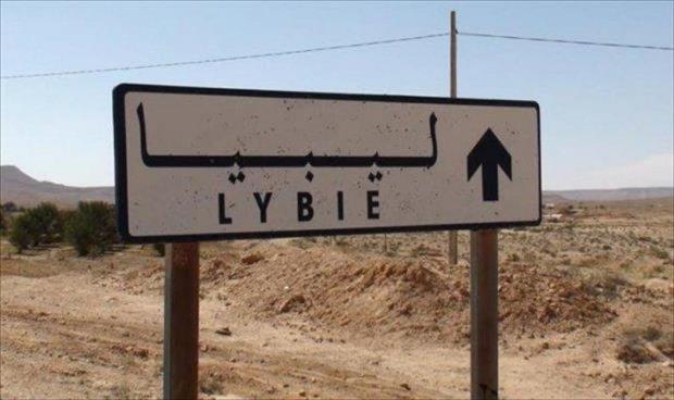 تونس تقيم سياجاً إلكترونياً على طول حدودها مع ليبيا